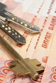 Почему жилье в Иркутске по карману только миллионеру