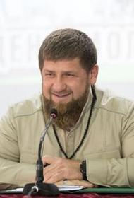 Рамзан Кадыров опубликовал видеокадры со свадьбы племянника