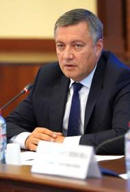 Губернатор  Иркутской области Игорь Кобзев рассказал о проблемах  Приангарья  и как их решает областная власть