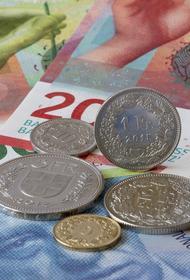Аналитик Дмитрий Бабин посоветовал россиянам хранить сбережения в швейцарском франке