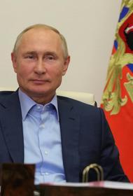 Путин возглавит российскую делегацию на 75-й сессии Генассамблеи ООН