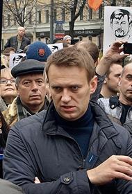 Отравление Навального может повлиять на ядерный договор СНВ-3