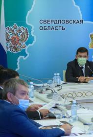Куйвашев дал поручения по организации форума «Россия — спортивная держава»