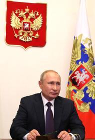 Песков сообщил о планах Путина провести в декабре большую пресс-конференцию в очном формате