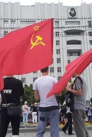 Четверо неизвестных выкрали флаг СССР из хабаровского отделения КПРФ