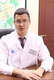Главный врач ГБУЗ КДП №121 Андрей Тяжельников предупредил о смертельной опасности сочетания гриппа и COVID-19