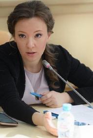 Кузнецова рассказала, что среди вывезенных из Сирии российских детей есть раненые