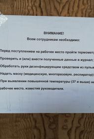 Санитарный врач Светлана Морозова: Групповой иммунитет приморцев к вирусу COVID-19  пока недостаточен