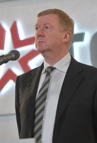 Эксперт Довгялло предрек обвал курса рубля в случае введения предложенного Чубайсом углеродного налога