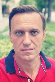 Зарубежные СМИ пишут, что Навальный был отравлен более опасной версией «Новичка» и то, что он выжил - почти чудо