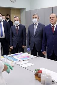 Вениамин Кондратьев и Михаил Мишустин оценили разработки молодых ученых КубГУ