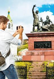 Туризм может стать одной из приоритетных отраслей экономики Нижнего Новгорода