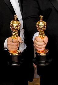 Толерантный «Оскар». Американская академия киноискусств вводит новые правила для картин, претендующих на главную кинопремию страны