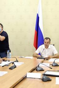 На Кубани утвердили программу газификации на пять лет
