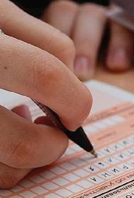 В Минпросвещения поддержали предложение отказаться от обязательного ЕГЭ по иностранному языку