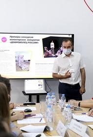 Губернатор Кубани посетил Центр поддержки молодежных инициатив «Точка кипения»