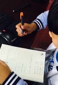 Казахстанский депутат Джамиля Нурманбетова заявила о провале системы дистанционного обучения в стране