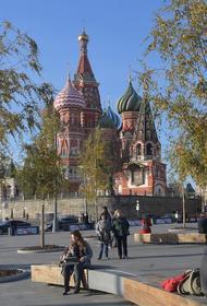 Синоптик Позднякова сообщила, что в выходные в Москве ожидается «эпизод бабьего лета»