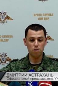 Пятеро военнослужащих ВСУ пострадали от самоподрыва