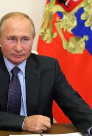 Путин: «Ситуация на рынке труда остается напряженной. Нужно поддержать людей, потерявших работу»