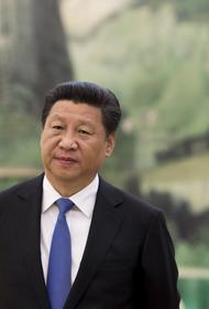 Парламентарии США рассматривают законопроект о запрете называть Си Цзиньпина президентом