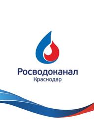«Краснодар Водоканал» заменил водопровод в центре города