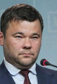 Бывший глава офиса Зеленского Богдан после интервью Гордону сообщил, что покинул Украину, опасаясь расправы