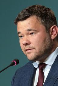 Богдан заявил о срыве операции Украины по «вагнеровцам» из-за звонка из окружения Зеленского