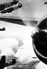 Сводка Совинформбюро за 10 сентября 1941 года