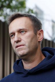Алексей Навальный полностью пришел в сознание. К его палате приставили усиленную охрану