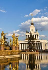 Сергунина: Москвичей приглашают оценить возрождение ВДНХ