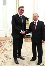 Путин обсудил с президентом Сербии косовское урегулирование и  двустороннее сотрудничество