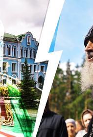 Ни себе, ни людям: отлученный от церкви священник Сергий требует извергнуть патриарха Кирилла