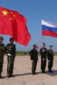 НОАК примет участие в российских СКШУ «Кавказ-2020»