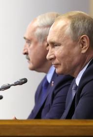 Лукашенко приедет в Сочи на встречу с Путиным 14 сентября