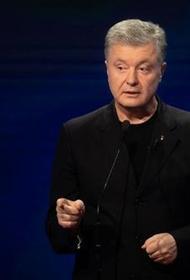 Адвокат Игорь Головань: против Порошенко возбудили 15 новых дел