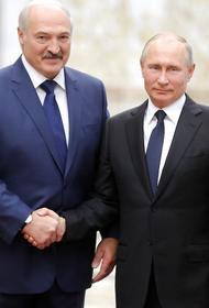 Историк Якеменко считает, что углубление интеграции Белоруссии с РФ неизбежно