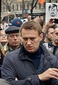 RT сообщает подробности о спутнице Навального в Томске, которую сейчас разыскивают