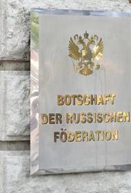 Задымление произошло в здании посольства РФ в Берлине