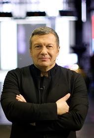 Соловьев заявил об отравлении Навального «плохим спиртом»