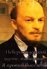 В Союзе архитекторов России предложили использовать Мавзолей без Ленина