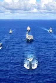 США ведут совместные с союзниками военно-морские учения недалеко от берегов Китая