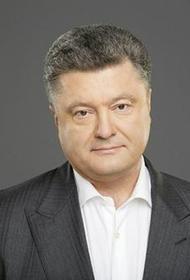 Генеральный прокурор Украины заявила, что новые уголовные дела  - это «лучший пиар» для  Порошенко