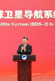 Китай ввел ограничения для американских дипломатов