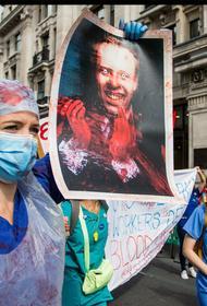 Британские медики-бюджетники начали протест против низкого заработка