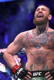 Бывшего чемпиона UFC Конора Макгрегора арестовали во французской Корсике