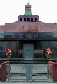Президент Союза архитекторов РФ назвал цель конкурса с Мавзолеем