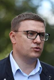 Алексей Текслер поздравил челябинцев с Днем города