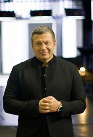 Соловьев показал, как можно с помощью автомата Калашникова запустить двигатель автомобиля