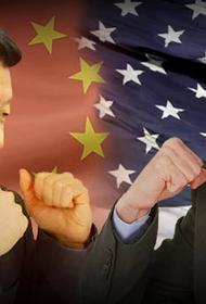 Полномасштабный конфликт между США и КНР может вспыхнуть в любое время